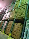 blogs/billy-rodriguez-vega/attachments/17064-servicios-de-maquila-y-almacenamiento-frigorifico-productos-agroindustriales-img_20180213_163105.jpg