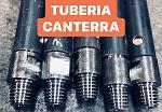 blogs/luzcoba/attachments/22861-coples-rosca-api-tuberia-fabricacion-de-tuberia-api-de-4.5.jpg